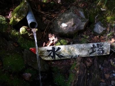 41_110928_karasawa_mizuba