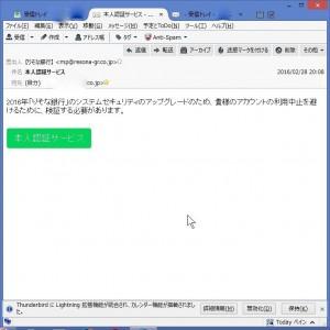 160302_risona