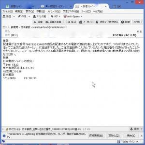 160302_yuusei