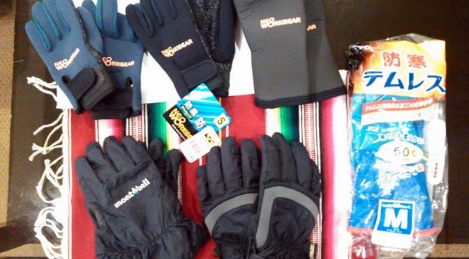 沢山の…手袋