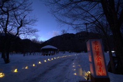 160215_yukiakari