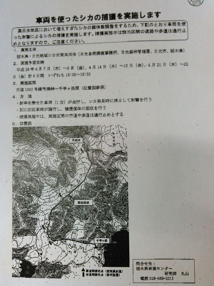 1604_sikakujo