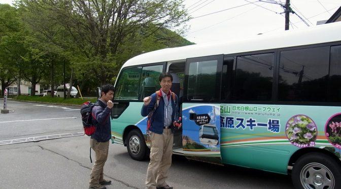 丸沼高原無料シャトル運行開始 2016