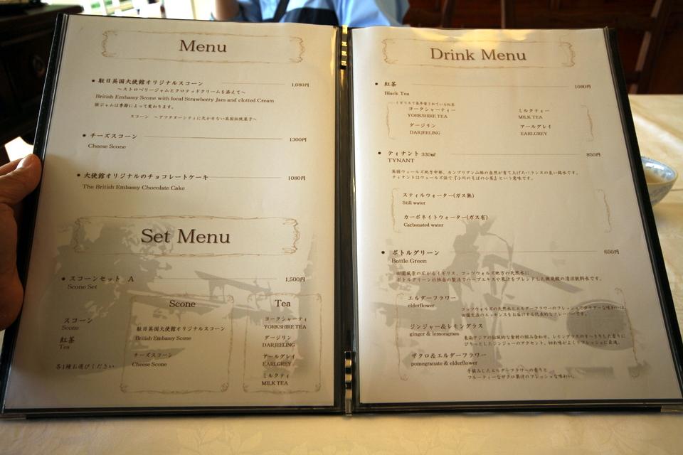 160701_menu