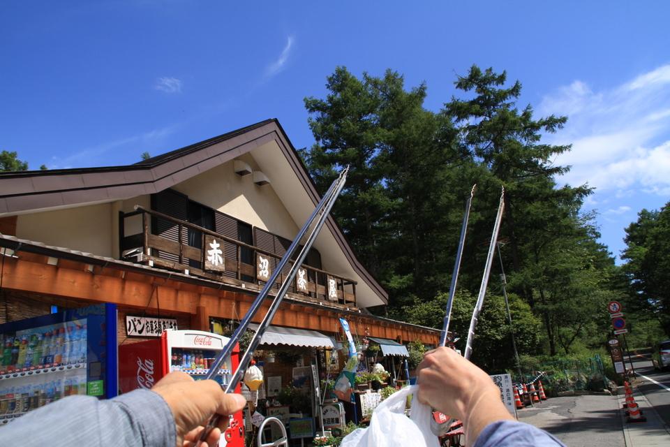160826_hibasami