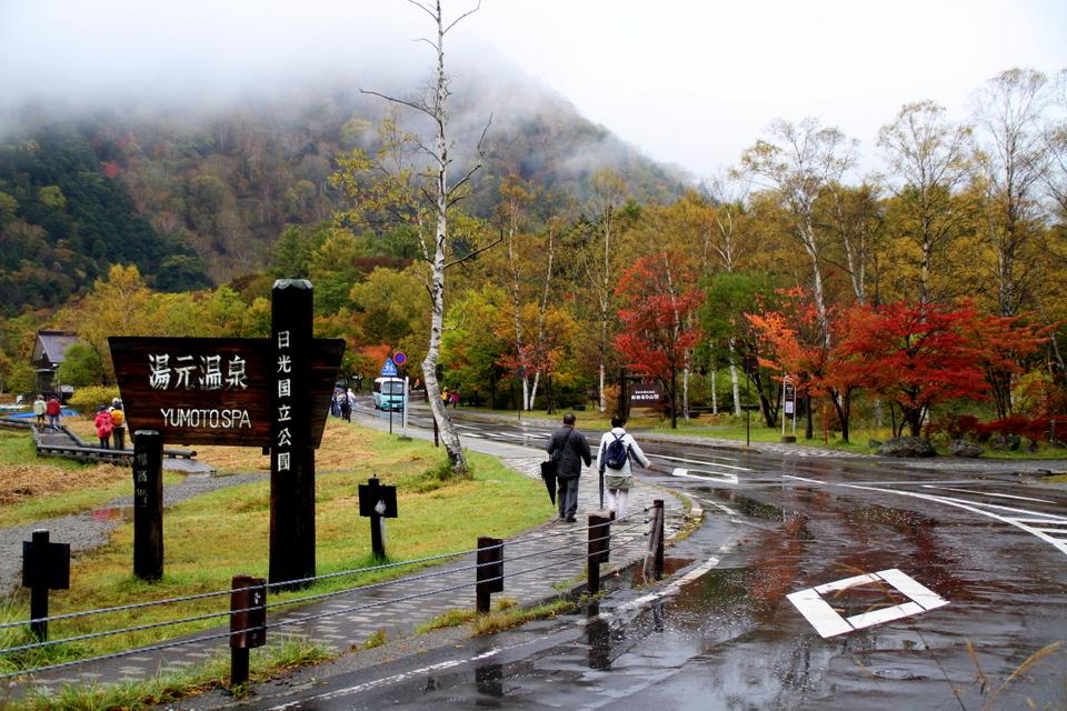 161017_yumoto