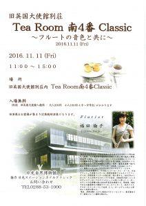 161111_concert