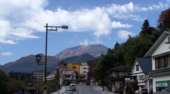 男体山・白根山、初冠雪!2016