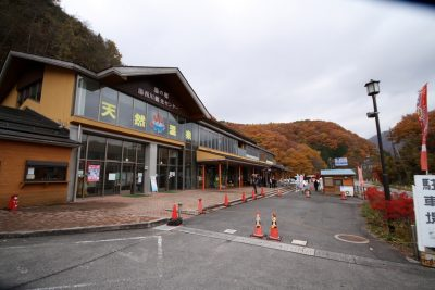 161114_yunishi