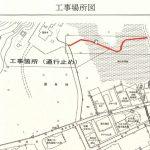 11月の工事予定と道路通行規制