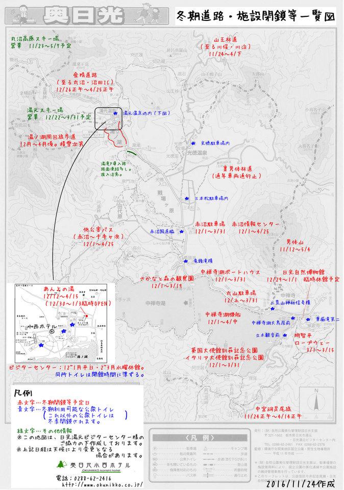 16wintermap