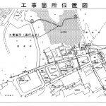湯元源泉木道工事