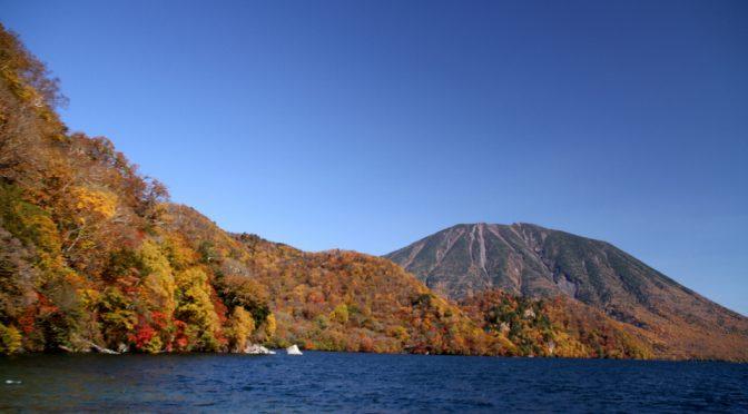 中禅寺湖紅葉ツアーと台風と
