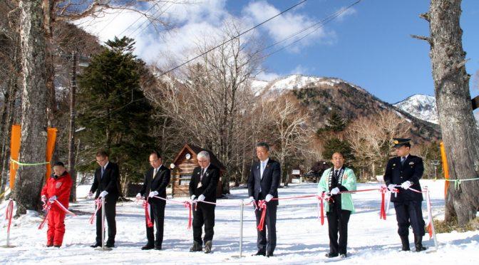 湯元スキー場OPEN!・・・??