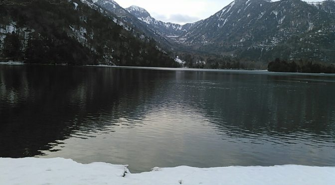 湯ノ湖、離岸