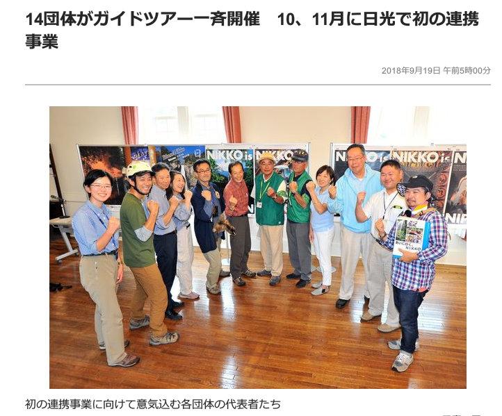 https://www.shimotsuke.co.jp/articles/gallery/76166?ph=1